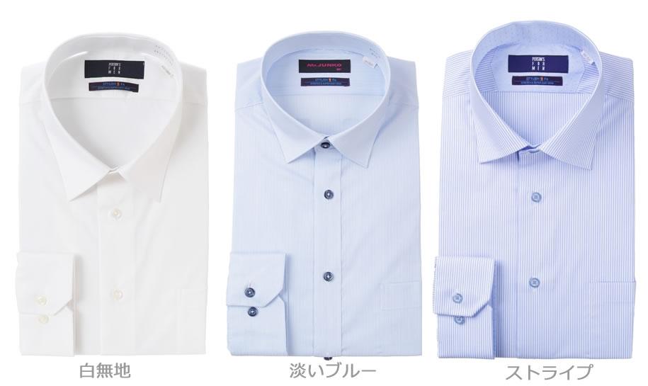 ドレスシャツ選び方